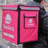 "PK-65D:Foodora Pizza Delivery Thermal Backpack, Rider Bags, Side + Top Loading, 16"" L x 12"" W x 18"" H"