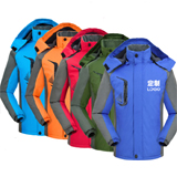 PK-JACKET: Food Delivery Jackets for Spring/Autumn, Rider Kits for takeaways, Driver Delivery Coats