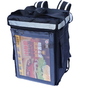 PK-33DIY: Smart Food Delivery Rucksacks for Bicycle with 1 Transparent Plastic Cover for Logo DIY