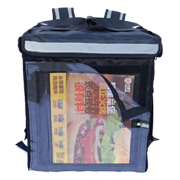 PK-65DIY: Food Delivery Backpacks with 1 Removable Transparent Plastic Cover for Logo DIY - 12 Inches